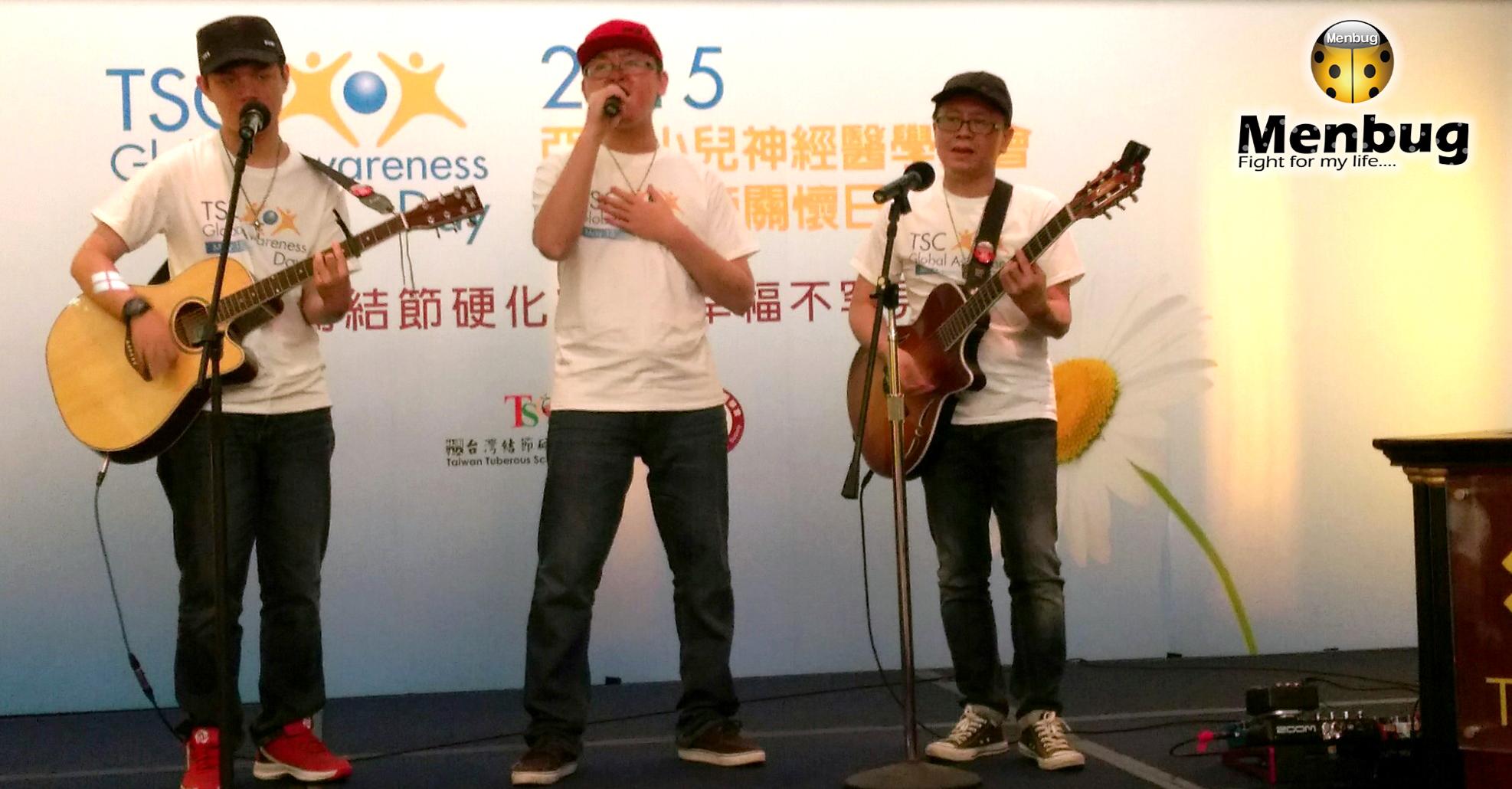 受邀表演的Menbug,展現最佳的表演台風,一首周杰倫的「聽媽媽的話」,感動了全場所有人。